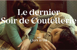 lesfourchettes_siten