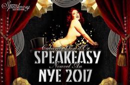 speakeasynye2017_siten